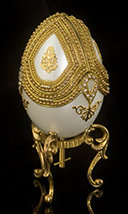 White Dove Musical Egg