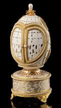 Camelot Wedding Musical Egg