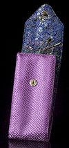 Royal Blue/Purple Double Eyeglass Case