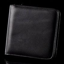 Black Leather CD/DVD Case